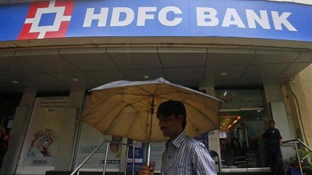 HDFC Bank Lowers Lending Rate By 0.05%