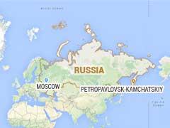 पूर्वी रूस में 7.0 तीव्रता का भूकंप, फिलहाल सुनामी की चेतावनी नहीं