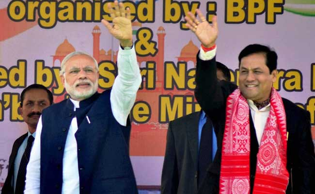 BJP Announces Names Of 88 Candidates For Assam Assembly Elections