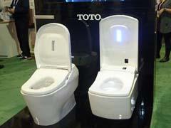 japanese self cleaning toilet.  Self Cleaning Toilet Makes Splash in Las Vegas