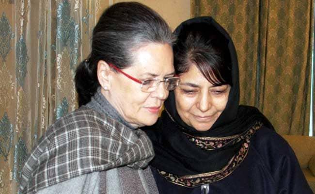 कश्मीर में बीजेपी के लिए 'कभी खुशी - कभी गम' वाली स्थिति