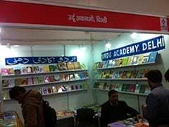 देश की 14 में से सिर्फ 2 उर्दू अकादमी पहुंचीं विश्व पुस्तक मेले में