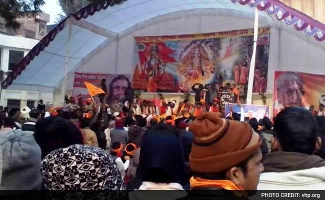 विहिप का देश के हर गांव में मंदिर बनाने का फैसला