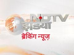 NEWS FLASH : Hockey world Cup: भारत ने 4-0 की बढ़त बनाई, ललित उपाध्याय ने दागा गोल