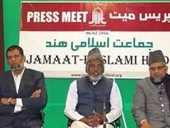 AMU मुस्लिम समुदाय के शैक्षिक स्तर को सुधारने के लिए बनाई गई : जमात-ए-इस्लामी-हिन्द