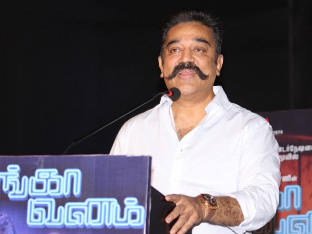 You Will be Surprised to Know Why Kamal Haasan Joined Twitter