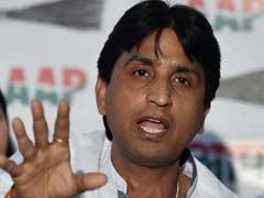 कुमार विश्वास ने फिर कसा अरविंद केजरीवाल पर तंज, कहा- जिनकी सीट 'जीरो' की आज उन्हीं के सामने गिड़गिड़ा रहे हैं