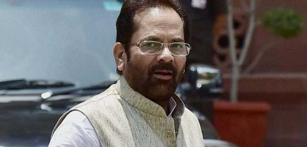 No Atmosphere Of Fear Or Insecurity Among Minorities: Mukhtar Abbas Naqvi