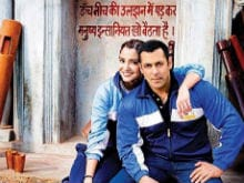 Valentine's Day Special: Salman, Anushka Look Fabulous in This <I>Sultan</i> Pic