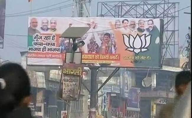 2 BJP Lawmakers In UP Plan To Protest Against Party Over A Host Of Issues