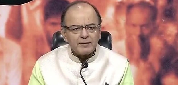 Banks Need To Ensure No Defaulter Manages To Get Away: Arun Jaitley