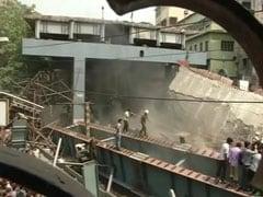 कोलकाता में फ्लाईओवर गिरने से 21 लोगों की मौत, उच्चस्तरीय जांच के आदेश दिए गए