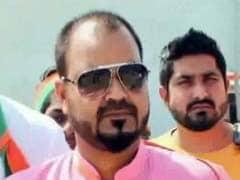 मुंबई : भारतीय जनता युवा मोर्चा के पूर्व अध्यक्ष के खिलाफ छेड़खानी का मामला दर्ज