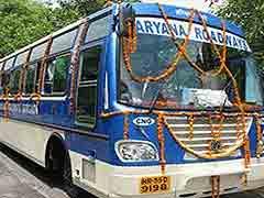 हरियाणा : परिवहन विभाग में कर्मचारियों की भर्ती करेगी राज्य सरकार