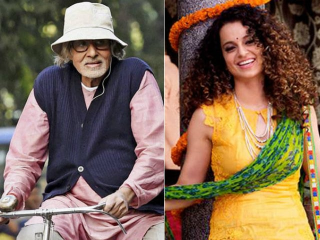 National Awards: Complete List of Winners