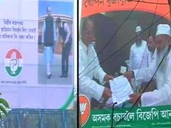 Poster Wars In Assam: Parties Harp On Local Pride, Illegal Immigrants