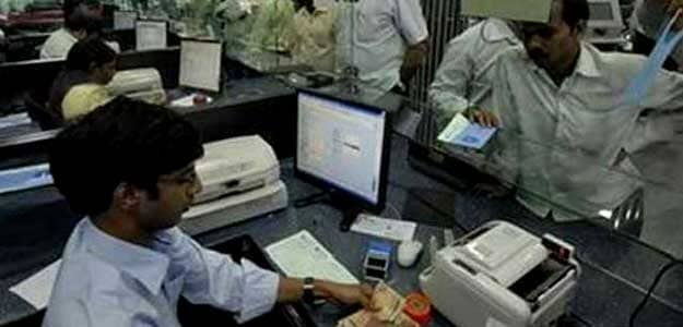 Vijaya Bank To Get Rs 220 Crore Capital Infusion From Government