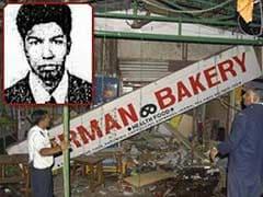 पुणे जर्मन बेकरी बम धमाका : हिमायत बेग की फांसी की सजा को कोर्ट ने उम्रकैद में बदला