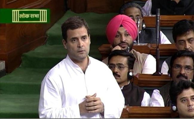 काले धन को सफेद करने के लिए सरकार लाई है 'फेयर एंड लवली योजना' : राहुल गांधी
