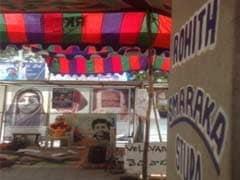 रोहित वेमुला का स्मारक बचेगा? यूनिवर्सिटी की मीटिंग में बताया गया अवैध