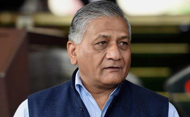 Government Has Special Strategy For Pakistan-Occupied Kashmir: VK Singh
