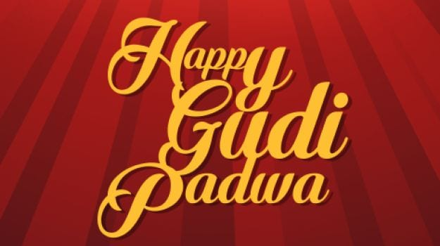 Gudi Padwa and Ugadi: 10 Interesting Facts You Did Not Know