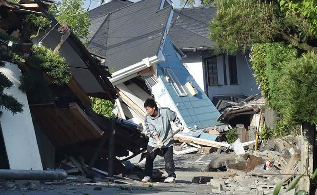 6.4 Magnitude Earthquake Strikes Off Japan Coast: US Geological Survey