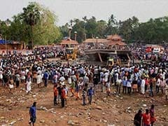 हादसे के बाद से गायब पुत्तिंगल मंदिर प्रबंधन के सात लोगों ने किया आत्मसमर्पण