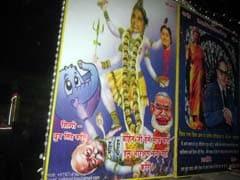 केशव बने 'कृष्ण' तो मायावती को प्रशंसकों ने बनाया 'काली मां', हाथ में स्मृति का कटा सिर
