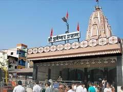 मंदिरों में महिलाओं के प्रवेश में कोई भेदभाव नहीं : महाराष्ट्र सरकार