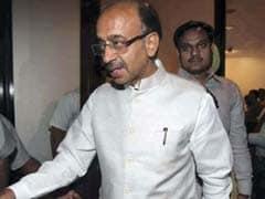 केंद्रीय खेल मंत्री विजय गोयल के सीने में इंफेक्शन, एम्स में भर्ती