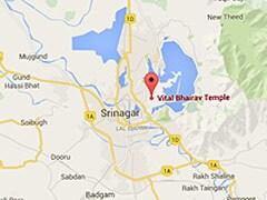जम्मू-कश्मीर में 27 साल बाद खुला 400 साल पुराना वैताल भैरव मंदिर