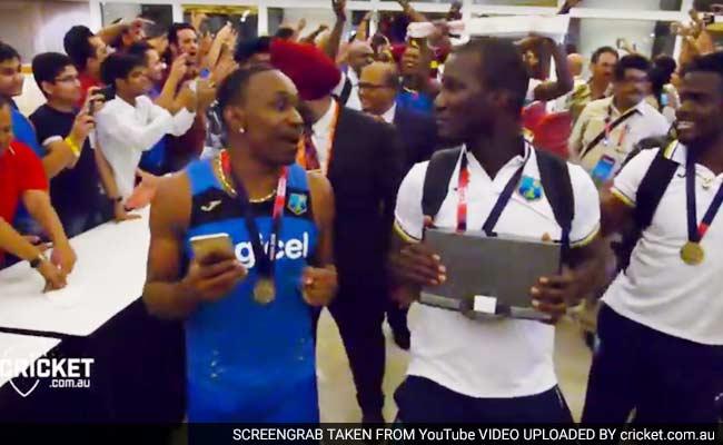 वीडियो : टी-20 विश्वकप जीतने के बाद वेस्टइंडीज़ टीम ने फिर किया 'चैम्पियन' डांस...