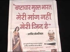 Rs 16 Lakh A Day Is What AAP Spends On Advertisements