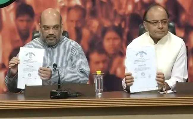 Arvind Kejriwal has lied on the degree of PM Modi: Amit Shah in the press conference