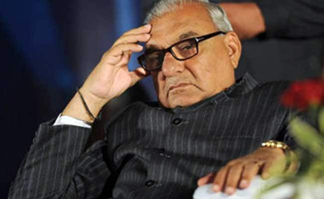 Bhupinder Hooda Takes A Swipe At Haryana Government Over Power Crisis