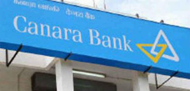 Canara Bank Invites Applications For PO Recruitment Through PGDBF Course