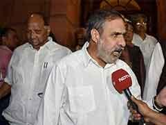 नोट बंदी को लेकर प्रधानमंत्री नरेंद्र मोदी ने लोगों को गुमराह किया  : कांग्रेस