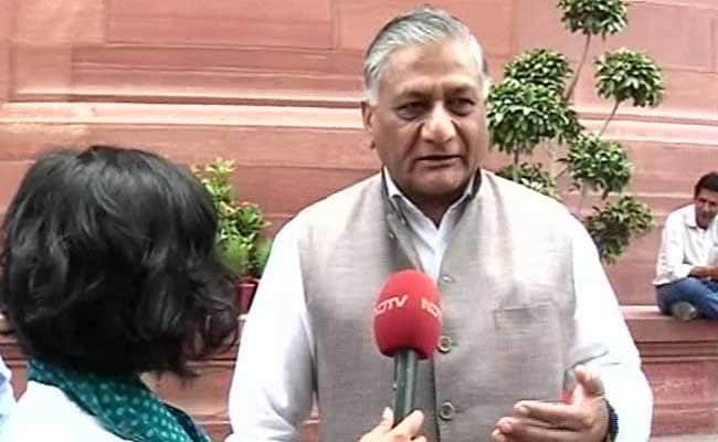 General VK Singh Is Not A Bit Player In OROP Row Over Ex Soldier's Suicide