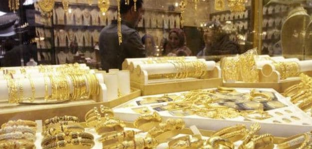 Gold Prices Edge Up Marginally: Key Things To Know