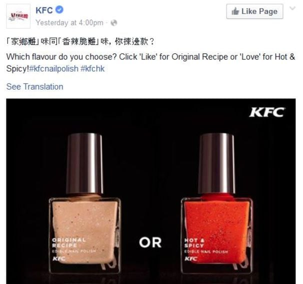 Finger Licking Good: KFC to Launch Edible Nail Paint in Hong Kong ...