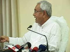 मुट्ठी खोलिये और थोड़ी पूंजी बिहार में भी लगाइए : नीतीश कुमार की अपील