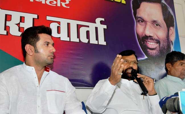 NDA में रार की खबरों पर बोलीं सांसद रंजीत रंजन: अगर रामविलास पासवान चाहें तो कांग्रेस के दरवाजे खुले हैं और हम स्वागत करेंगे