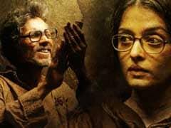 फिल्म रिव्यू : सिर्फ फिल्म या कहानी नहीं, सच्चाई है 'सरबजीत'