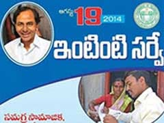 Telangana Household Survey Enters Limca Book Of Records