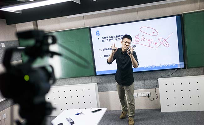 Cash Kao: China's Tutors Earn Fortunes Online