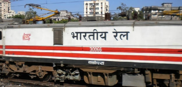 Central Railway Seeks Job Applications For Apprentice Recruitment