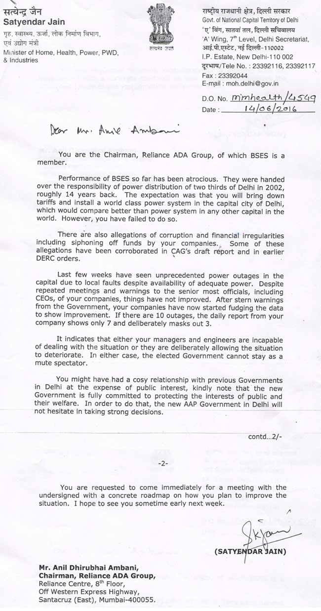 letter from ceo anil ambani not coming to delhi bses chairman will meet 22849