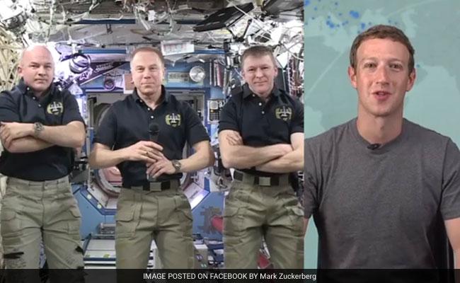 मार्क जुकरबर्ग ने बनाई 'सीक्रेट पुलिस', ऐसे पकड़ में आएंगे फेसबुक की जानकारियां LEAK करने वाले