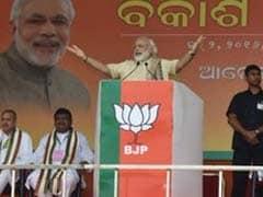 इंदिरा गांधी के 'गरीबी हटाओ' नारे को लेकर पीएम मोदी ने किया कांग्रेस पर हमला